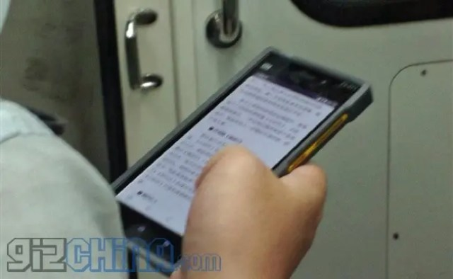 xiaomi mi3 spotted Top 5 most anticipated Chinese phones: Summer 2013
