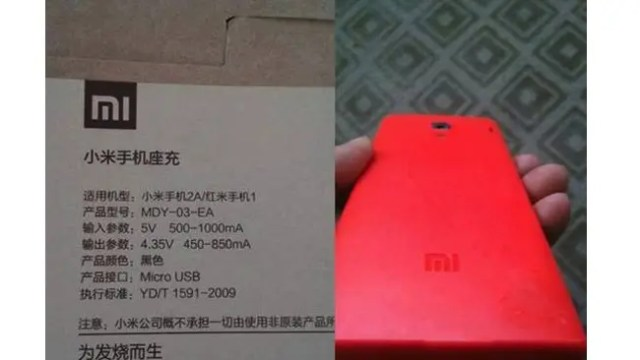 xiaomi red rice1 Rumour: Xiaomi to launch MI3, Red Rice plus Xiaomi Smart TV on August 16th