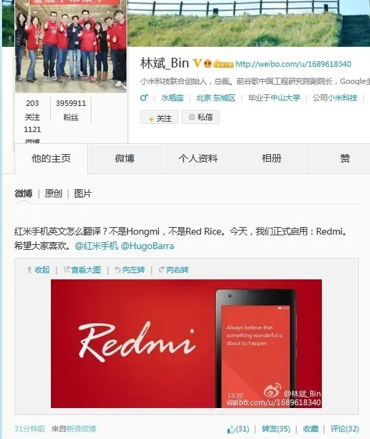 xiaomi redmi weibo Xiaomi Hongmi gets an official English name, now known as the Redmi
