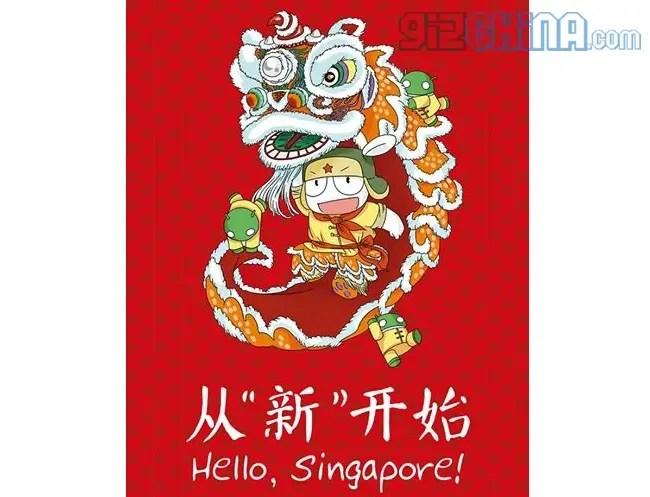 xiaomi singapore hero