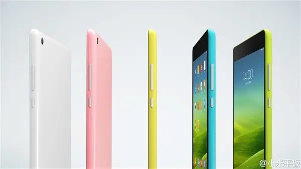 xiaomi tablet launch