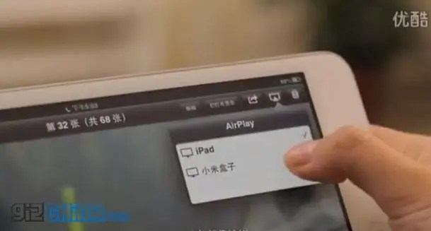 xiaomi tv ipad airplay Xiaomi TV specification and promo video