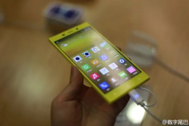 yellowy gionee elife e7 Gionee Elife E7 launched with 2.5Ghz Snapdragon 800 CPU, 3GB RAM and 16MP camera