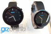 zopo z watch launched