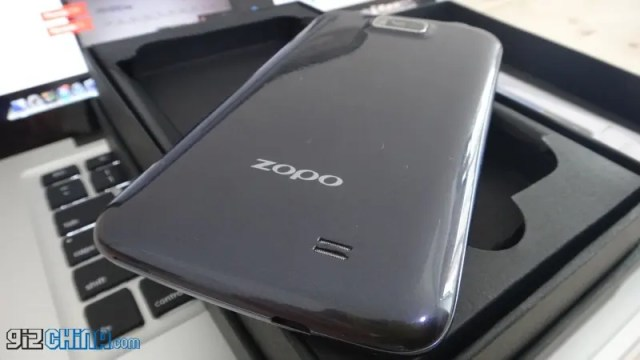 zopo zp900 leader review 1 Zopo ZP900 Leader Review Part 1: Unboxing!