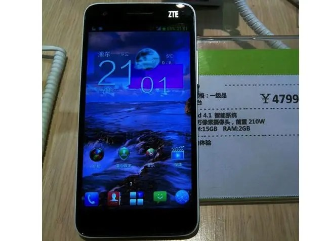 zte grand s goes on sale