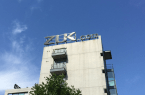 zuk office