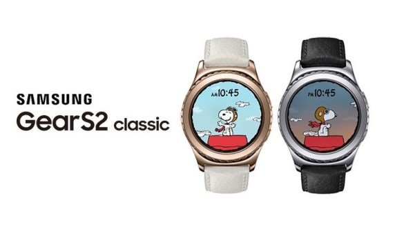 Samsung Galaxy Gear 2 classic 18k rose gold and platinum editions