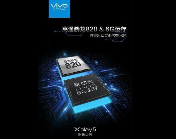 Vivo Xplay 5 with 6GB RAM