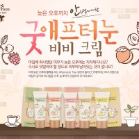 Review: Skinfood Good Afternoon Rose Lemon Tea BB Cream