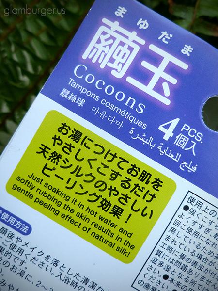 Daiso Silk Cocoons