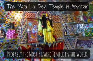 The Mata Lal Devi Temple in Amritsar