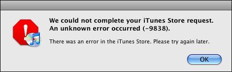 iPhone upgrade error message