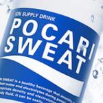 Is Pocari Sweat the next Gatorade?