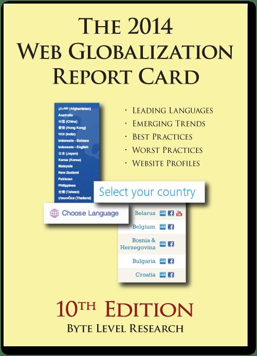 web globalization report card