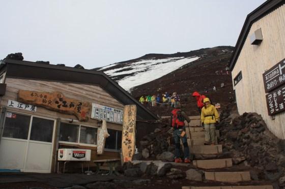 Refuge Fuji - Japon
