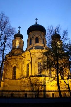 Cathédrale Ste Marie Madeleine - Praga - Varsovie
