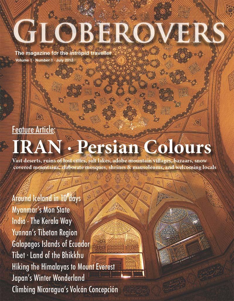 Globerovers Magazine July 2013