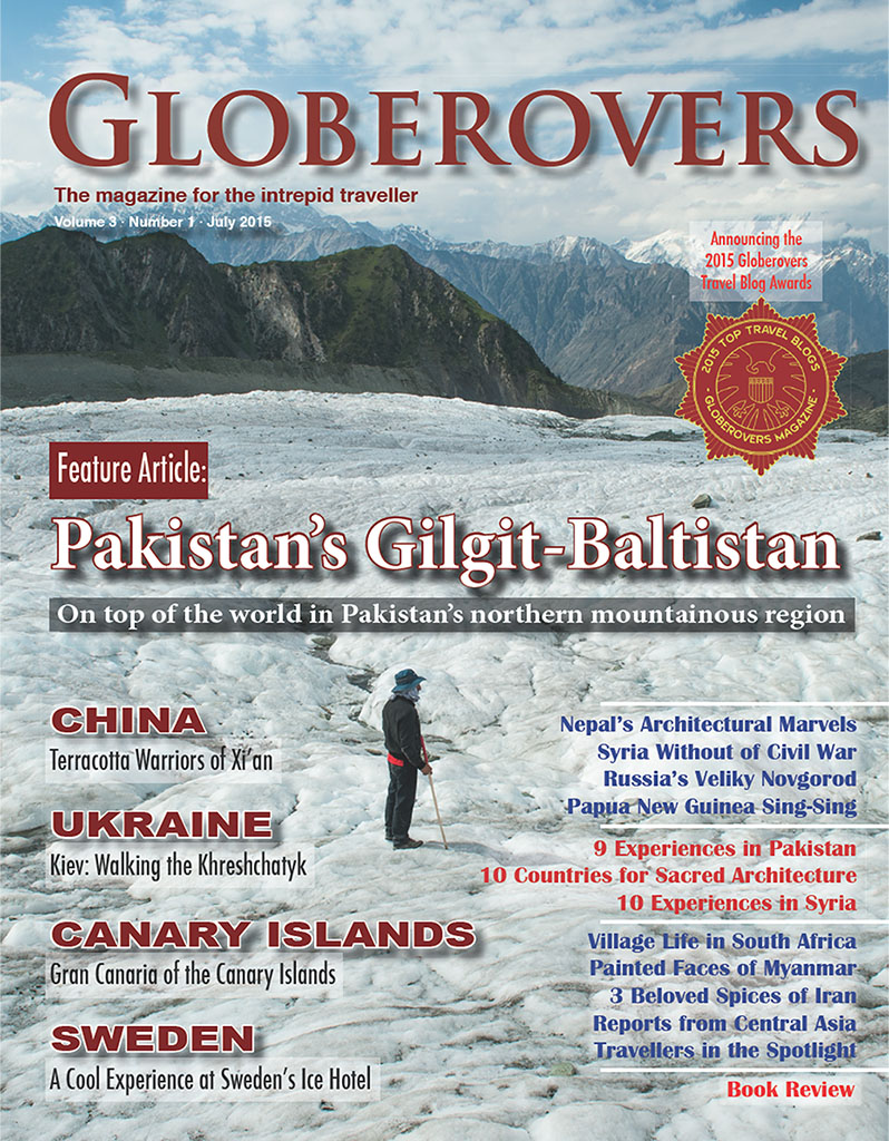 Globerovers Magazine July 2015