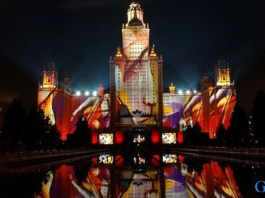 Moscow State
