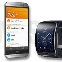 Samsung Gear S, Gear 2 & Gear 2 Neo auch mit anderen Android Smartphones