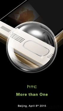 HTC One M9 Promo-Material