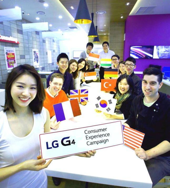 LG G4 Test Drive