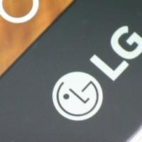Ist der LG Nuclun 2 die CPU für das LG G5?