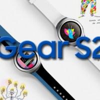 Samsung Gear S2 bekommt erstes Update mit neuen Funktionen