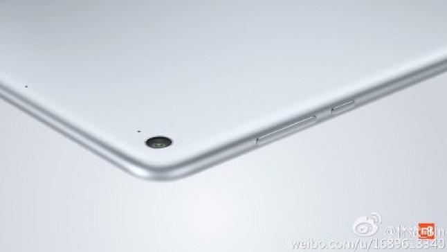 Xiaomi Mi Pad 2 Teaser