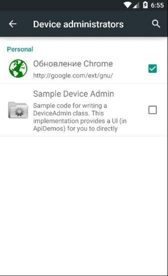 malware-chrome-update-160502_4_01