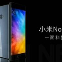 Xiaomi Mi Note 2: Galaxy Note 7 Klon mit globalen LTE Support ist offiziell