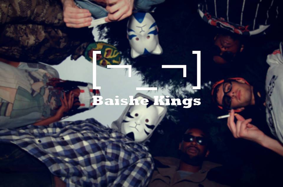 IN PROFILE: Baishe Kings