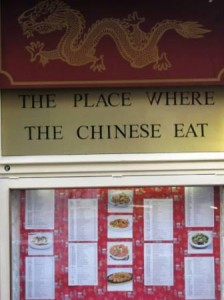 Sign in front of a Chinese restaurant in China Town
