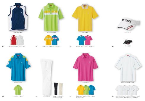 golfwear-yonexishikawa2