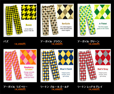 loudmouth1-2