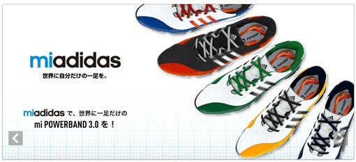 adidas-7-1
