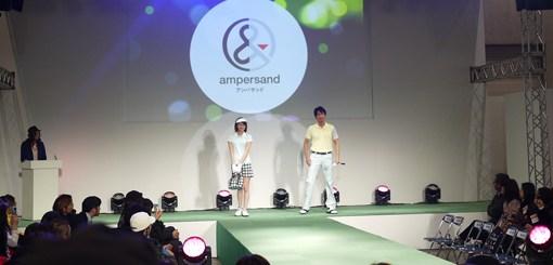 ampersand1-1