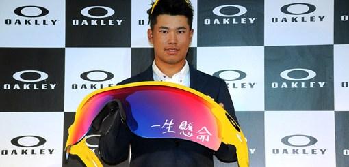 oakley-matsuyama1
