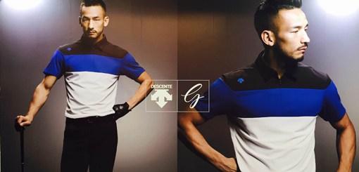 中田英寿ゴルフウェア『デサントゴルフ|HIDETOSHI NAKATA SWING TIMELINE』
