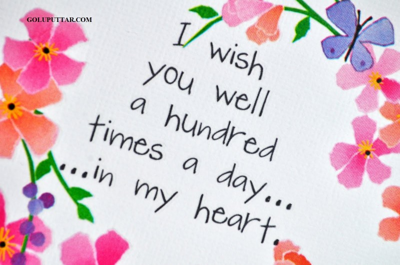 Large Of Get Well Soon Wishes