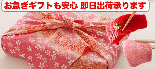 gift-20141-1-soku