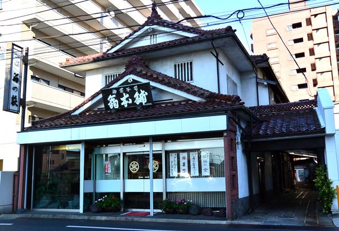 morioka_kikunohagi