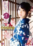 森田美位子 DVD「みいこ便り~如月ひとり旅~」