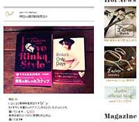 梨花ブログ