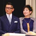 本木雅弘夫妻