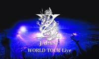 X JAPAN ワールドツアー