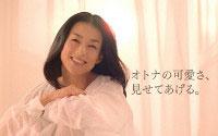 鈴木保奈美 『gift』(ラブラボ)のCM