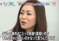 酒井法子 「スッキリ!!」のインタビュー