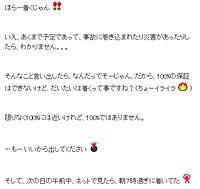 岸谷香ブログ